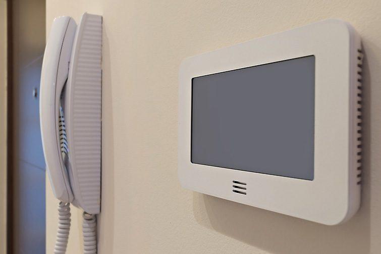 digitaler t rspion testdigital test. Black Bedroom Furniture Sets. Home Design Ideas